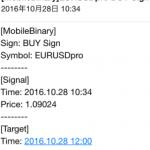 【今月販売いったん終了】Mobile Binaryの10月日別成績とバージョンアップのお知らせ