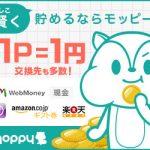 FX口座開設だけで情報弱者より10万円+毎月3万円多く稼ぐ方法 その3