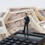 日本証券業協会、「お金のセンス」を測るウェブテストの結果を公表