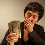 みんなお金を盗ることばかり考えてる。じゃあどこに投資したらいいのか?