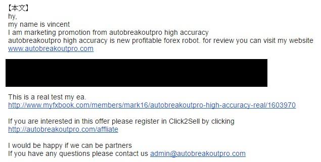 autobreakoutpro_mail