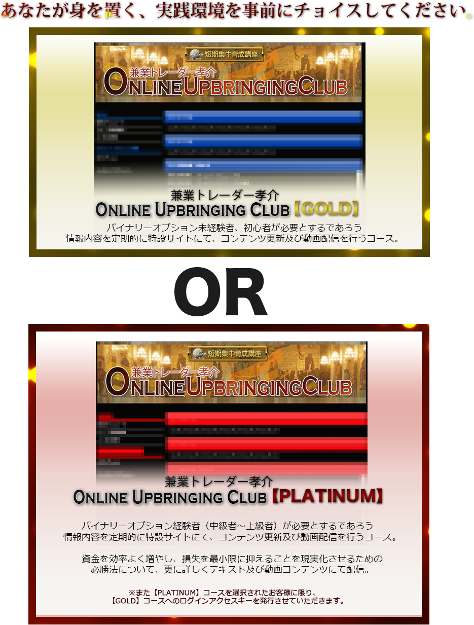 choice_site