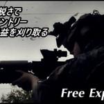 DayTradeSniper 検証レビュー【独自購入特典あり】