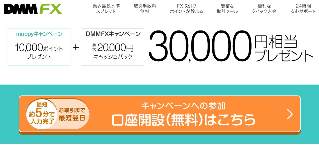 dmm_moppy2