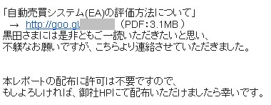 ea_hyoka