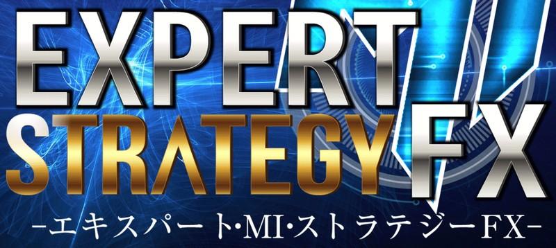 エキスパート・MI・ストラテジーFX