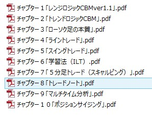 folder-text