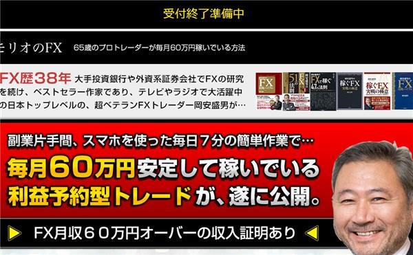 FX極 12月27日で販売停止