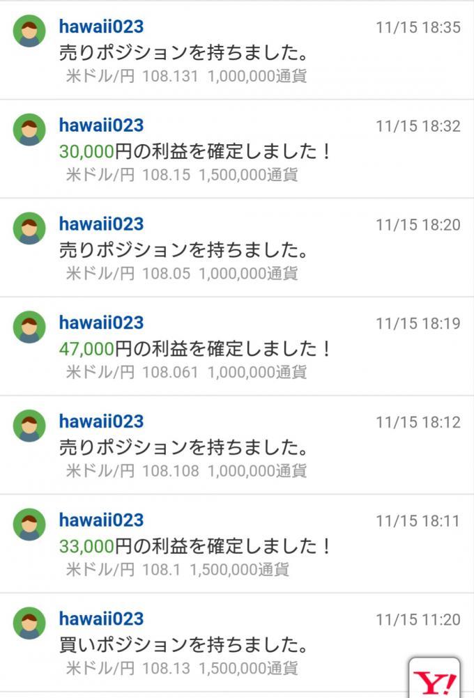 hawaii023氏の勝ちトレード一部