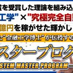 【ゴールデンウィーク用】FX無料情報