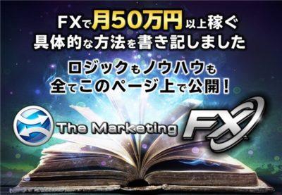 マーケティングFXの相場追従ロジックを検証してみた