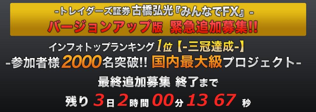 【残り3日】みんなでFX 応用ロジックチャート分析(10/20)