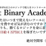 【グランドセオリーFX】レンジロジックCBM