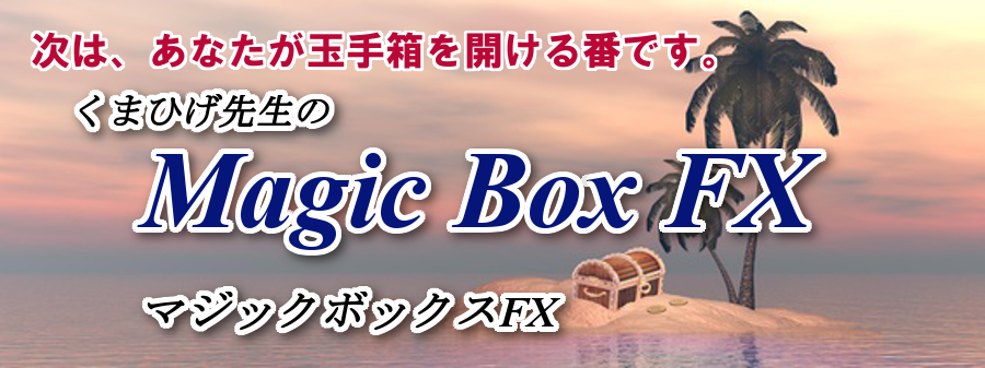 priceaction_magicbox_head