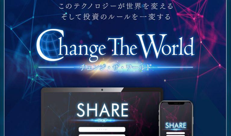 SHARE(山本浩史さん)