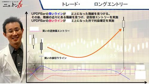third_stage