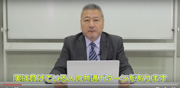 岡安盛男のFX極 特典動画の内容は超王道のマインドセット