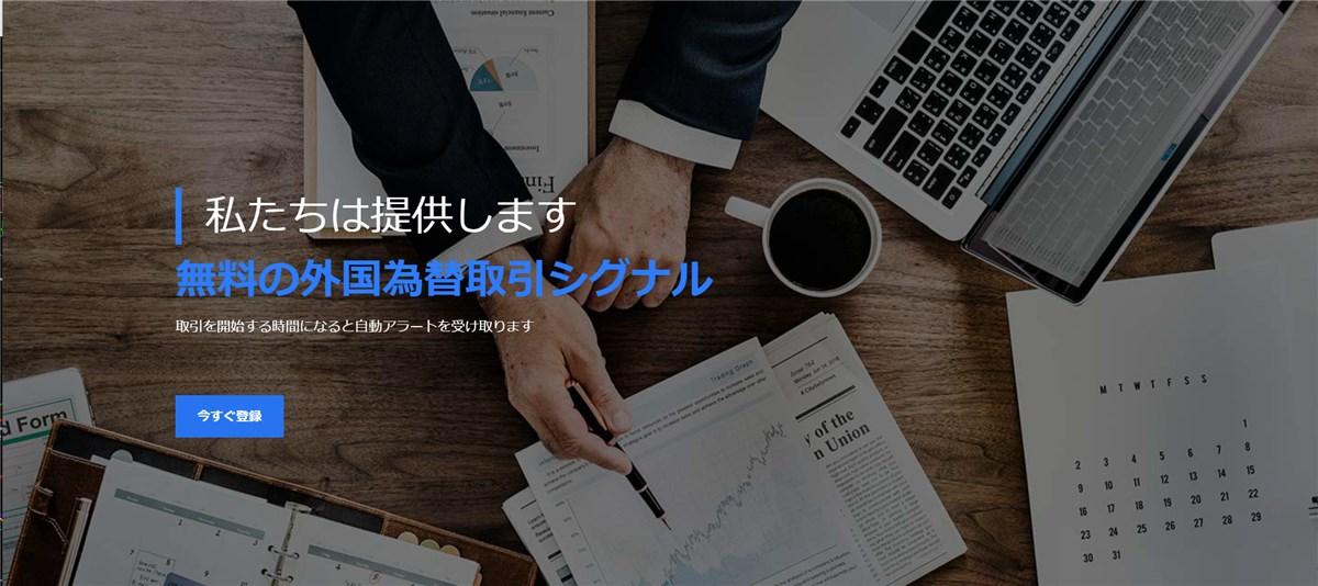米元志郎容疑者、庭瀬被告との関連が噂されている証券会社